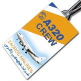 Zagros Airlines smart tag
